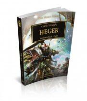 Hegek