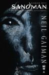 Neil Gaiman: Sandman - Az álmok fejedelme gyűjtemény 3. kötet keménytáblás képregény